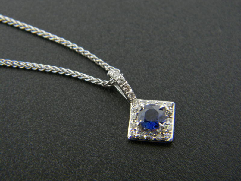 14 karat white gold 0.35ct blue sapphire accented by brilliant cut diamonds totaling 0.15ct. : Gemstone : Aspen Jewelry Designs